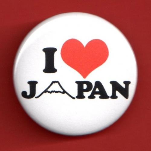 Japan-7-600x600